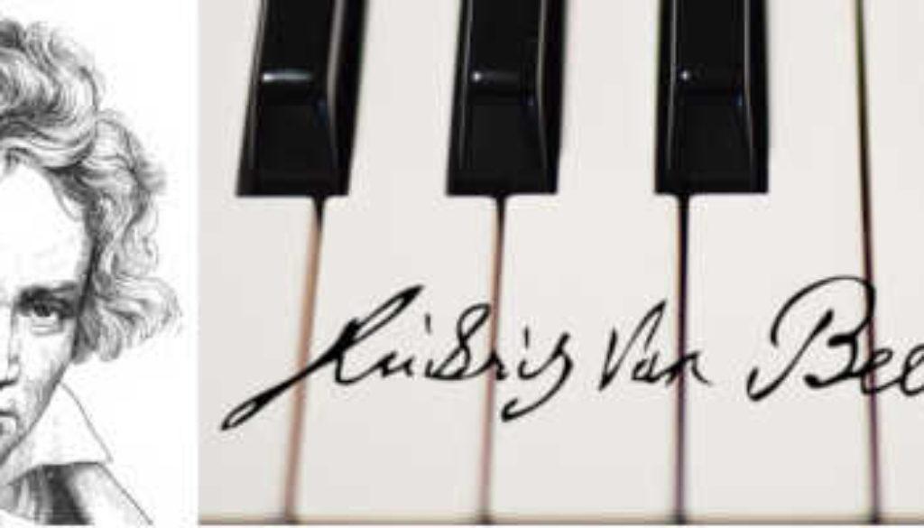 À ne pas manquer : vendredi 26 mars 2021 à 17h30 : Vernissage de l'exposition : Ludwig van Beethoven – Cap sur la culture musicale bourgeoise (en ligne)